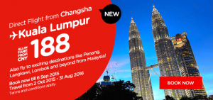 AirAsia Promotion China September 2015
