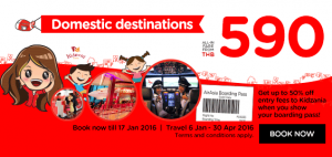 airasia airlines thailand promotions january 2016 - discount kidzania