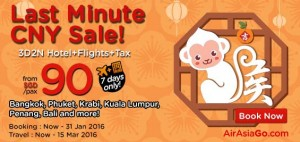 airasia promotion chinese new year 2016 from sgd 90