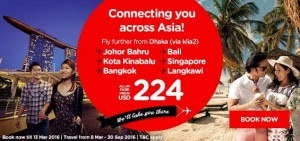 airasia promotions bangladesh march 2016 - from dhaka to across asia from usd 224