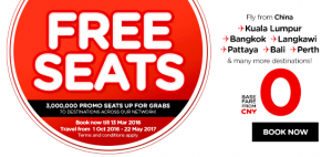 airasia promotions china march 2016 - 3 million free seats from china