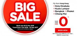 airasia promotions hong kong march 2016 - big sale from hong kong