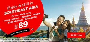 airasia promotions hong kong march 2016 - enjoy and chill in southeast asia from hong kong