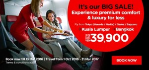 airasia promotions japan march 2016 - fly from tokyo-osaka-sapporo to kl-bangkok
