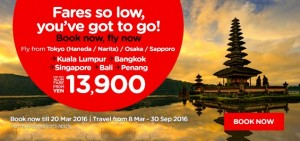 airasia promotions japan march 2016 - fly from tokyo-osaka-sapporo to singapore-bali-penang