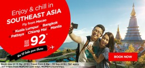 airasia promotions macau march 2016 - fly from macau to southeast asia from mop 92