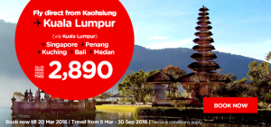 airasia promotions taiwan march 2016 - fly from kaohsiung