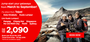 airasia promotions taiwan march 2016 - fly from taipei taiwan