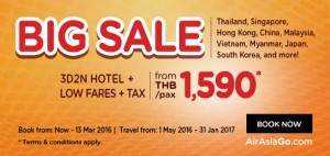 airasia promotions thailand march 2016 - fly to macao-hong kong-shenzhen and guangzhou only thb1590