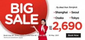 airasia promotions thailand march 2016 - big sale from thb2690 to shanghai-seoul-osaka-tokyo
