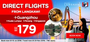 Cheap Flights and Cheap Airfare June 2016
