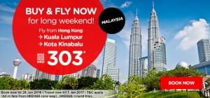 airasia hong kong airlines promotions june 2016-hong to kuala lumpur-kota kinabalu
