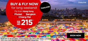 airasia hong kong airlines promotions june 2016-hong to thailand