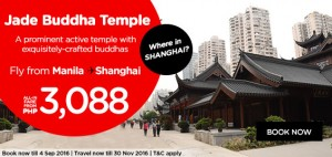 airasia philippines online booking and promotion september 2016-manila to shanghai