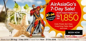 airasia thailand airlines online booking and promotions september 2016-airasiago 7 days sale